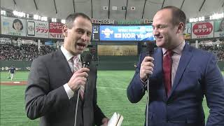 PRE-GAME: Japan v Korea with Alex Cohen and Jon Morosi