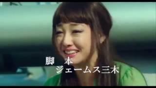 江戸川乱歩の美女シリーズ2017  「鏡を呪う美女」  オープニング(仮想)