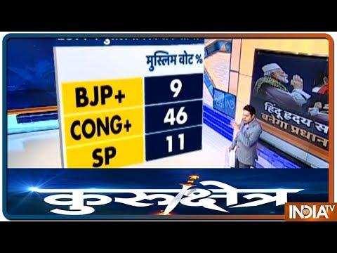 Kurukshetra: Watch detailed analysis of Lok Sabha election 2019 ahead of results
