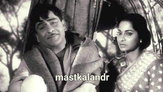 duniya banane waale..तीसरी कसम یسری قسم - Mukesh- SJ -Shailendra -a tribute