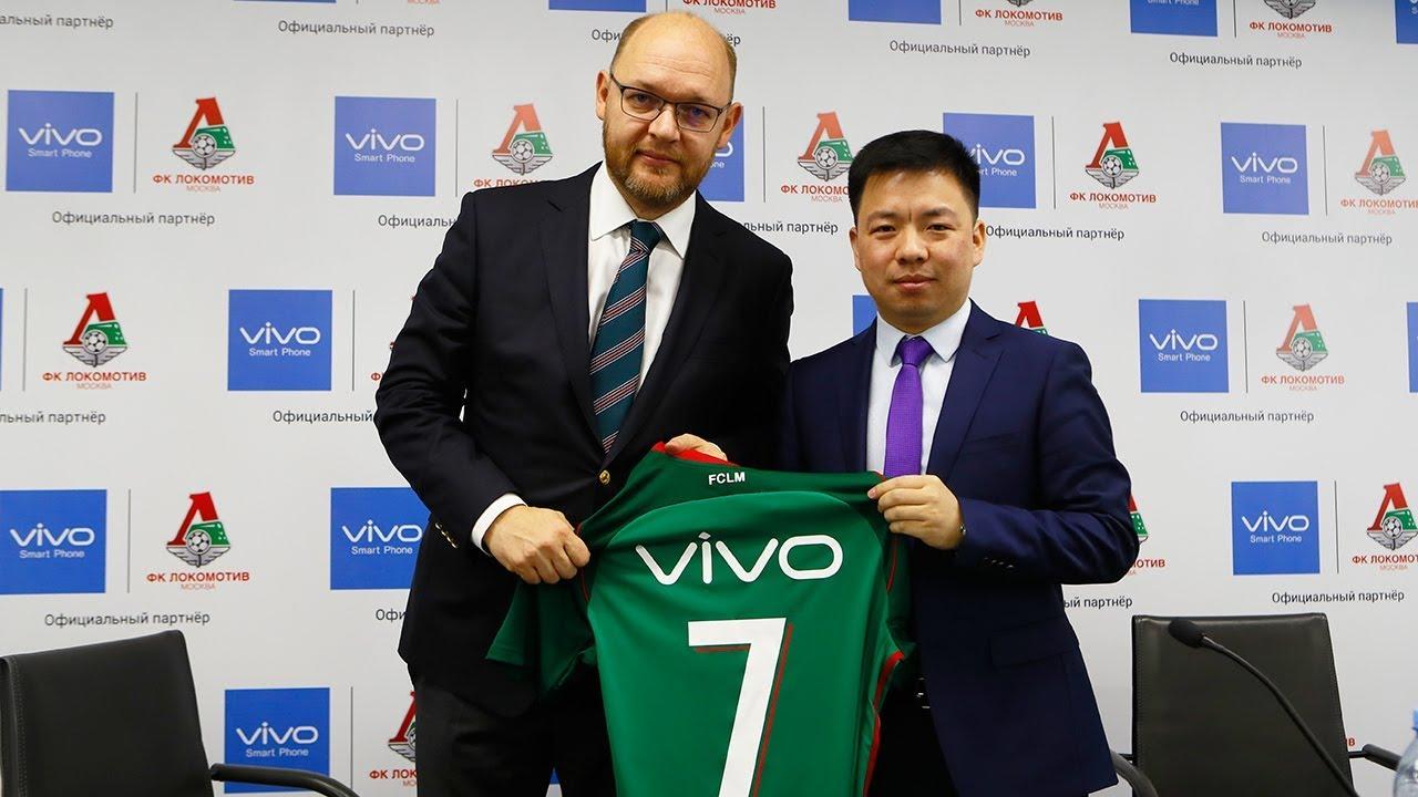 Vivo, официальный партнёр ФК «Локомотив»