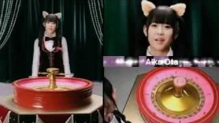 今日のあたりは「島崎遥香」 使用曲:これからWonderland / AKB48.