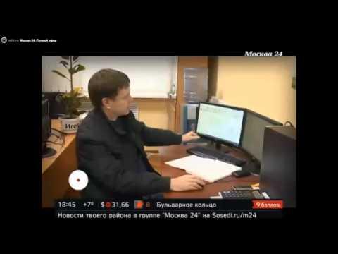 ГБУ Автомобильные дороги ЮАО г. Москва, интервью руководителя Александра Салженикина ,