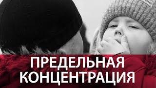 Волоколамский 'позор' и норма домогательств | ЧАС ОЛЕВСКОГО | 21.03.18