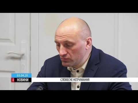 Міський голова Черкас погрожував знімальній групі ВІККА-НОВИН (ВІДЕО)