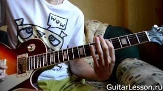 Killswitch Engage - My Curse (Аккорды, урок на гитаре)