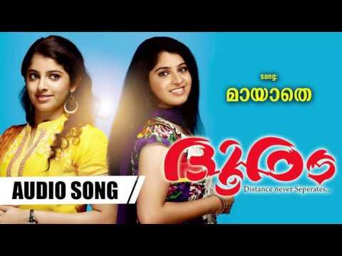 Theme Song | Latest Malayalam Movie Audio Song 2016 | Mayathe | Dhooram | Maqbool Salman | Aima