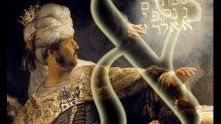 Alphabet of Kabbalah 01 The Hebrew Letter Aleph א