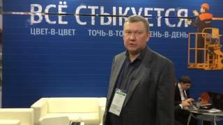 Юрий Вертопрахов, генеральный директор АО Теплант о выставке ИнтерСтройЭкспо