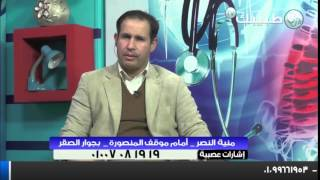 مشاكل صمامات المخ وكيفية علاجها مع الدكتور #إبراهيم_عبدالعال | #طبيبك_tv