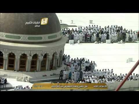 صلاة الجمعة 28-3-1437 من المسجد الحرام فضيلة الشيخ سعود الشريم