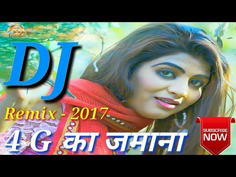 DJ 4g Ka Jamana-Regatone Mix Dj Dinesh
