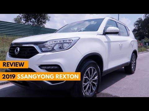 2019 SsangYong Rexton Review | The Asian Range Rover?
