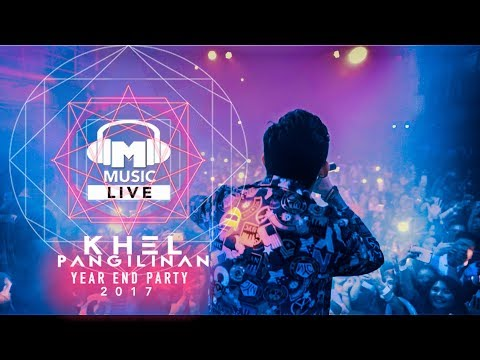 M MUSIC LIVE YEAR END PARTY 2017