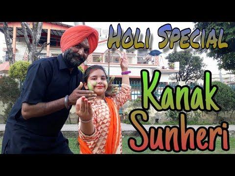 Kanak Sunheri Dance By Prabhgun Kaur And Harpreet Singh Micky