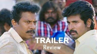 Rajini Murugan Trailer Review | Sivakarthikeyan Keerthi Suresh, Rajkiran, Soori