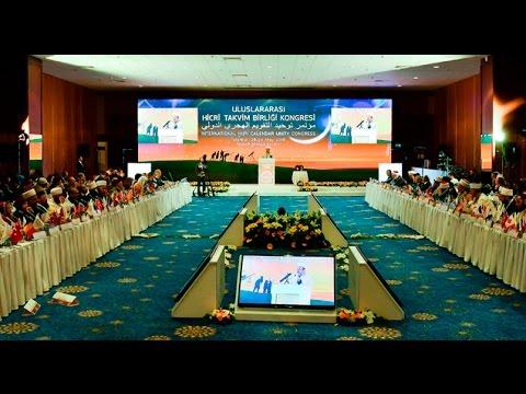 Uluslararası Hicri Takvim Birliği Kongresi
