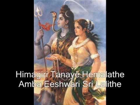 Himagiri tanaye hemalathe