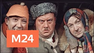 """""""Тайны кино"""": """"Гайдаевская троица: Трус, Балбес и Бывалый"""" - Москва 24"""