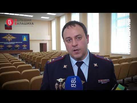 В МУ МВД России