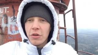 Видеоотчет о посещении вышки высотой 355м в городе Галич