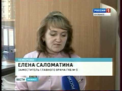 В 3-й городской больнице Кемерова открылись палаты для ветеранов