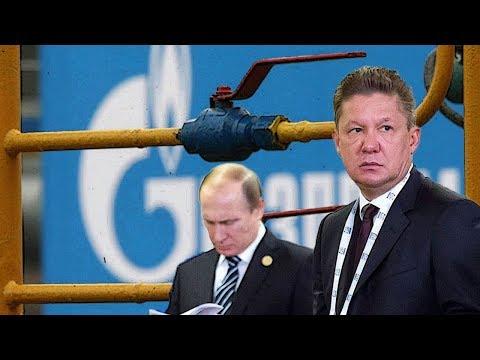 РФ готова подписать контракт на транзит газа по европейским правилам