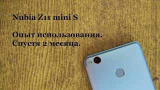 Nubia Z11 mini S. 2 месяца спустя. Опыт использования.