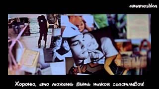 [Рус саб] G-DRAGON (GD) - THAT XX русский перевод