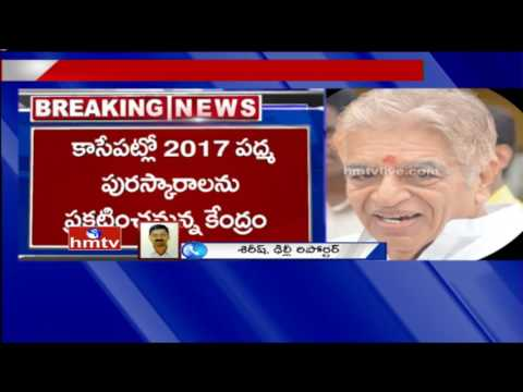 Chukka Ramaiah, MS Dhoni, PV Sindhu and Coach Gopichand to Get Padma Shri Awards | HMTV