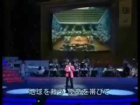 StarBlazers Theme Song