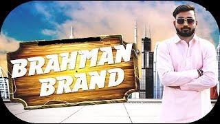 Brahman Brand - Pawan Brahman Mp3 Song Download