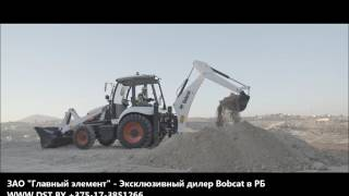 Экскаватор погрузчик купить в Минске, в РБ