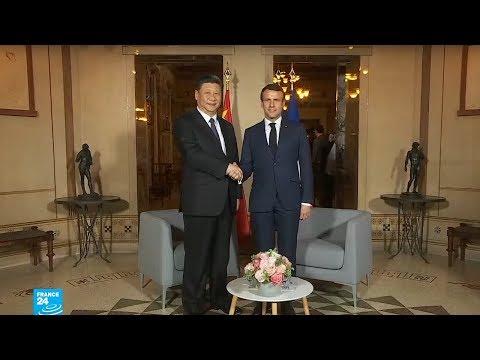 الرئيس الصيني يزور فرنسا في إطار جولة أوروبية تتناول -طريق الحرير الجديدة-  - نشر قبل 2 ساعة