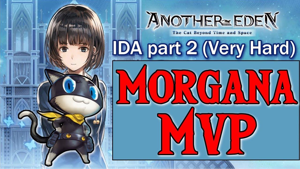 Download Farmer le donjon IDA 2 (VH) avec Morgana + 5 bonus ! Another Eden