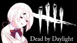 【DbD】ひさしぶりのdead by daylight。【にじさんじプロジェクト/椎名唯華】