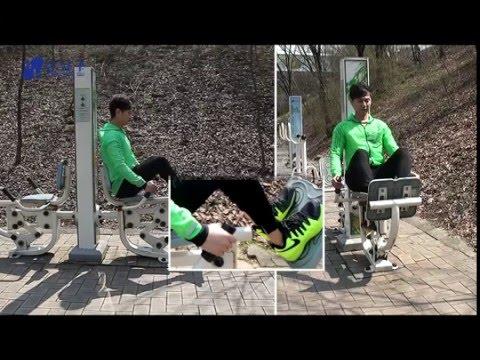 양재천 공원 운동기구 사용법 - 레그프레스