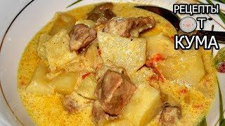 Тушеная картошка с мясом Вкусный рецепт