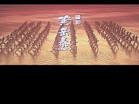 男兒當自強 Nan'er Dang Zi Quiang - A Man of Determination (Mandarin)