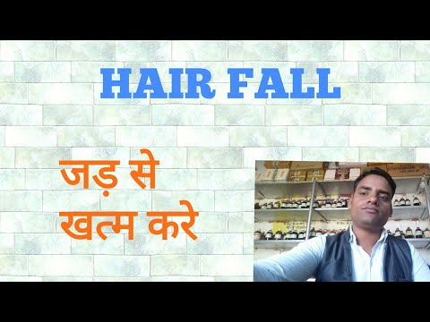 homeopathy medicine for hair fall | hair fall homeopathic treatment