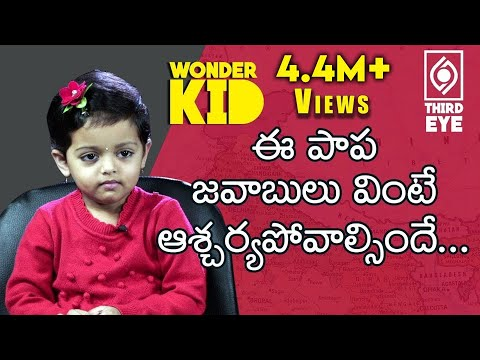 Wonder Kid With Amazing Memory Power by Yaswitha | Part 1 | Third Eye