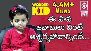 Wonder Kid With Amazing Memory Power by Yaswitha | Third Eye