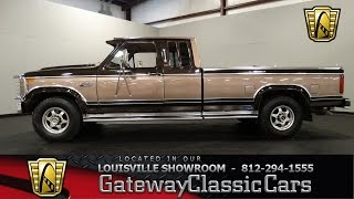 1984 Ford F250 Pickup - Louisville Showroom - Stock # 1136