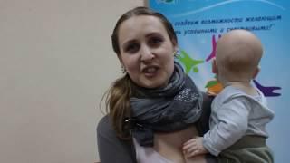 Отзывы: Екатерина о тренинге «Радость воспитания»