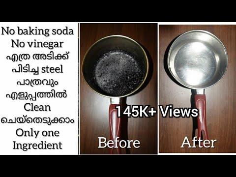 No Baking Soda No vinegar How to clean Burned Steel Utensils Using 1 Ingredient/Ayshaz World