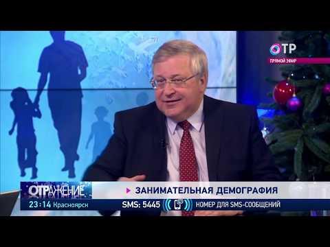 ОТРажение вечерний выпуск.Новости 24.12.2019
