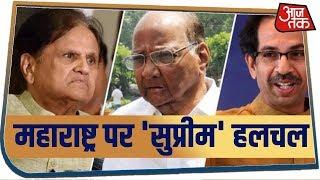 संसद की Congress रणनीति के लेकर हो रही बैठक, Ahmed Patel, Jairam Ramesh बैठक में शामिल