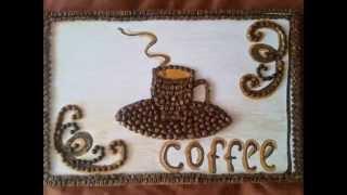 Красивые поделки из кофейных зерен своими руками - обзор