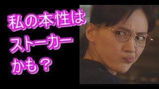 綾瀬はるかさん主演のドラマ「義母と娘のブルース」 ぎぼむすが大人気で...