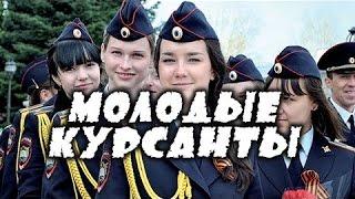 Молодые курсанты - русский военный фильм о курсантах великой отечественной войны 1941-1945